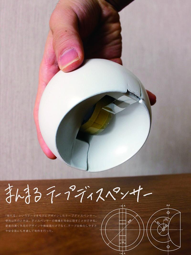 受賞多数!福井県デザインコンク...